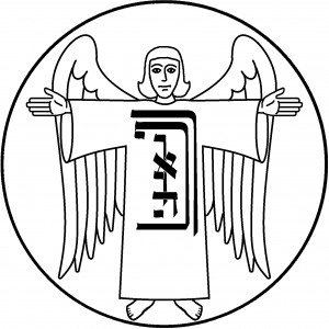 refuah-engel